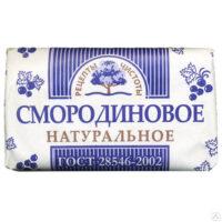 Рецепты чистоты Смородиновое Натуральное туалетное Мыло 180 гр