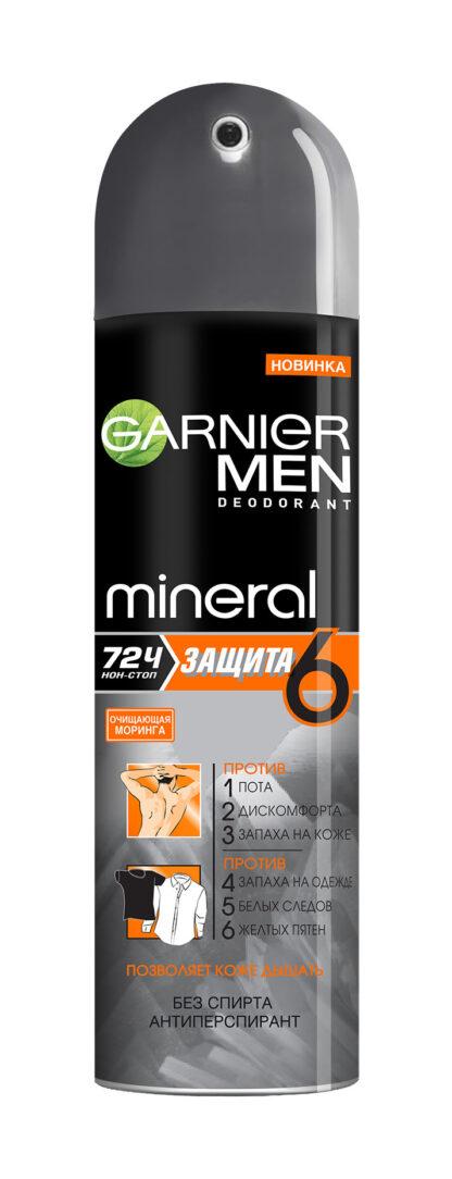 Garnier Men mineral защита 6 спрей Дезодорант 150 мл