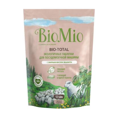 Bio Mio экологичные таблетки для посудомоечной машины 12 шт
