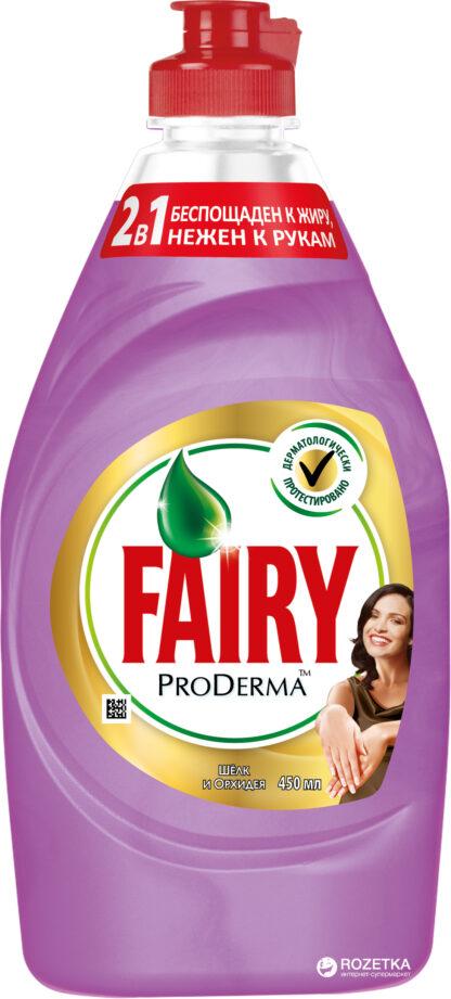 FAIRY ProDerma шелк и орхидея средство для мытья посуды 450 мл