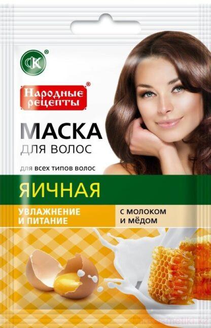 Fito увлажнение и питание яичная маска для волос 30 мл