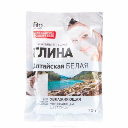 fito Алтайская Белая Увлажняющая глина для лица 75 г