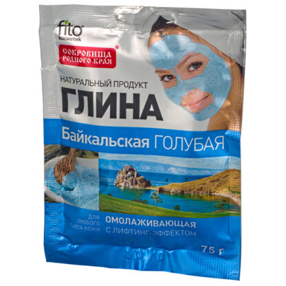 Fito Байкальская голубая омолаживающая Глина для лица 75 г