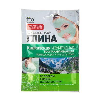 Fito Кавказская Изумрудная Восстанавливающая глина для лица 75 г