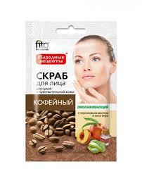 Fito с персиковым маслом омолаживающий кофейный скраб для лица 15 мл