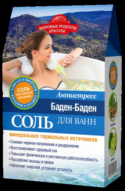 Fito Баден-Баден Антистресс минеральная термальных источников Соль для ванн 500 гр