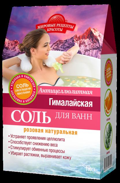 Fito Гималайская Антицеллюлитная розовая натуральная Соль для ванн 500 гр