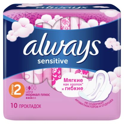 ALWAYS sensitive ultra нормал плюс размер 2 Прокладки 10 шт