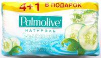 Palmolive бодрящая свежесть с экстрактом зеленого чая туалетное мыло 5*70 гр