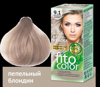Fitocolor Крем-краска 9.1 Пепел блонд 115 мл