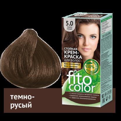 Fitocolor Крем-краска 5.0 Темно-русый 115 мл