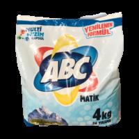 ABC Lavender freshness автомат порошок 4 кг