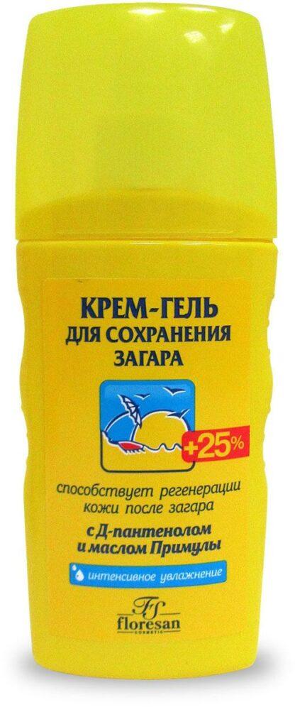 Floresan крем-гель для сохранения загара 170 мл