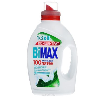 BIMAX  100 пятен гель-концентрат для стирки 1500 г