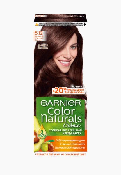 Garnier Color Naturals 5.12 ледяной светлый шатен крем-краска для волос