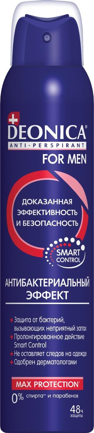 DEONICA MEN антибактериальный эффект спрей дезодорант 200 мл
