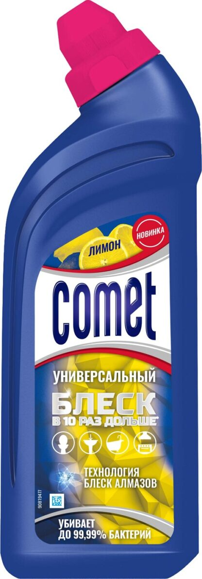 Comet лимон универсальный чистящий гель 450 мл