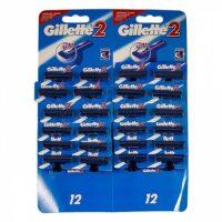 Gillette 2 лезвия без смазывающей полоски одноразовый бритвенный станок (цена за 1 шт)