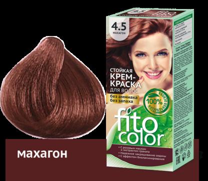Fitocolor Крем-краска 4.5 Махагон 115 мл