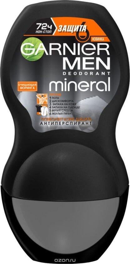 Garnier MEN mineral Защита 72 ч ролик Дезодорант 50 мл