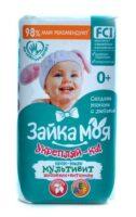 Зайка Моя Укрепляй-ка мультивит шиповник+витамины детское крем-мыло 90 гр