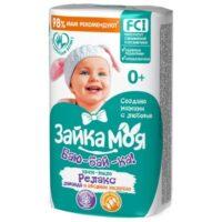 Зайка Моя Баю-бай-ка релакс лаванда и овсяное молочко детское крем-мыло 90 гр