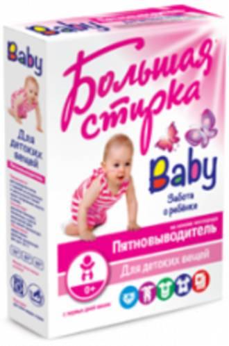 Baby Отбелив-ль д/детских вещей активн кислород (гол) 450 гр