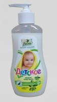 Весна Смягчающее 0 + С маслом оливы детское жидкое крем - мыло 280 гр