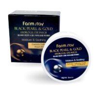 Farm Stay с черным жемчугом и золотом для кожи вокруг глаз гидрогелевые патчи 60 шт