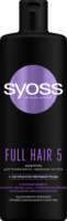 Syoss Full Hair 5 для тонких волос