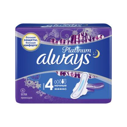 ALWAYS Platinum ultra ночные размер 4 Прокладки 6 шт