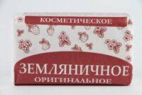 Косметическое Оригинальное земляничное туалетное Мыло 180 г