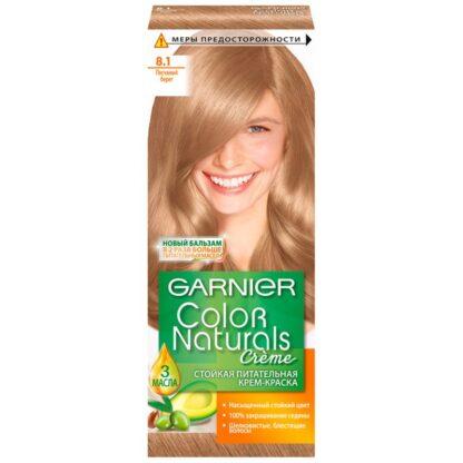 Garnier Color Naturals 8.1 Песчаный берег крем-краска для волос