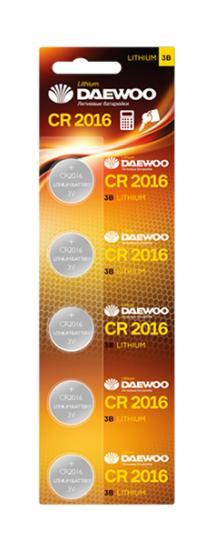 DAEWOO CR2016 литиевые батарейки (цена за 1 шт)