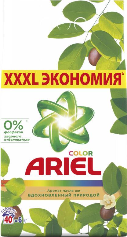 ARIEL  Сolor аромат масла ши автомат порошок 6 кг