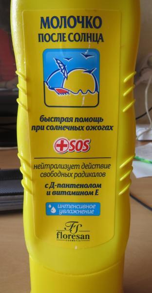 Floresan Увлажняющее Молочко после солнца +SOS 125 мл