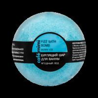 Cafe Mimi Ягодный лед Бурлящий шар для ванны 120 гр