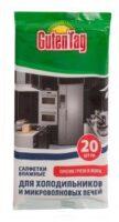 Guten Tag для холодильников и микроволновых печей влажные салфетки 20 шт
