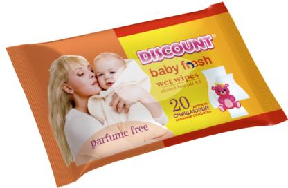 DISCOUNT Baby fresh С экстрактом календулы и витамином Е детские влажные Салфетки 20 шт