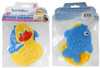 Bambolina уточка+рыбка детские игрушки на присосках для ванной 0 + 2 шт