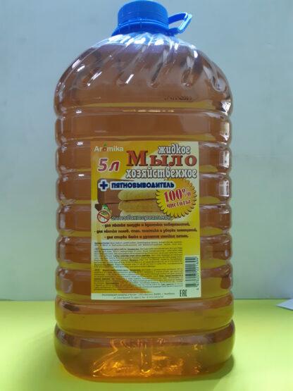 Aromika жидкое хозяйственное мыло + пятновыводитель 5 л