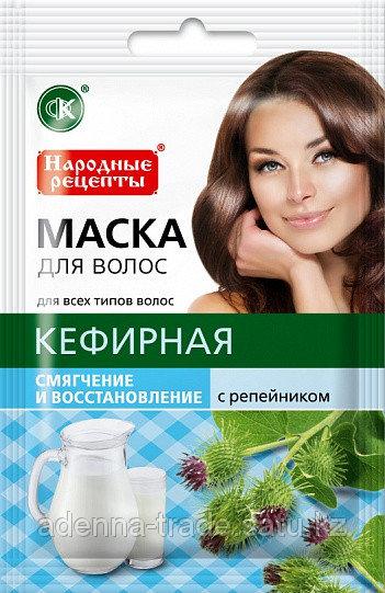 Fito Смягчение и восстановление Кефирная маска для волос 30 мл