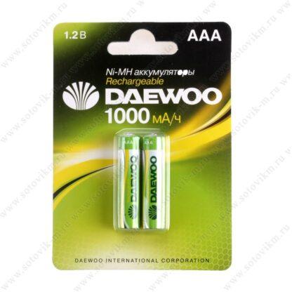 DAEWOO AAA 1000mAh Ni-Mh Bl-2 аккумуляторные батарейки (цена за 1 шт)