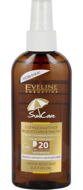 Eveline cosmetics Sun Care SPF20 Водостойкое солнцезащитное масло 150 мл