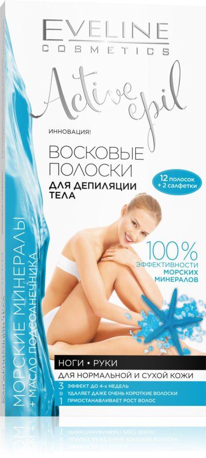 Eveline Cosmetics Морские минералы + Масло подсолнечник Восковые полоски для депиляции тела 12 полос