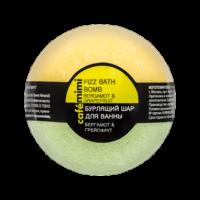 Cafe Mimi  Бергамот и грейпфрут Бурлящий шар для ванны 120 гр