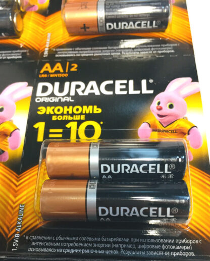 Duracell Original MN1500 АА щелочные пальчиковые батарейки (цена за 1 шт)