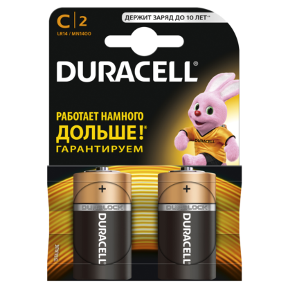 Duracell C/2  LR14/MN1400 щелочные батарейки (цена за 1 шт)
