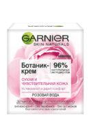 GARNIER для сухой и чувствительной кожи розовая вода Ботаник-Крем для лица 50 мл