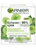 GARNIER для нормальной и смешанной кожи с экстрактом винограда Ботаник - Крем для лица 50 мл